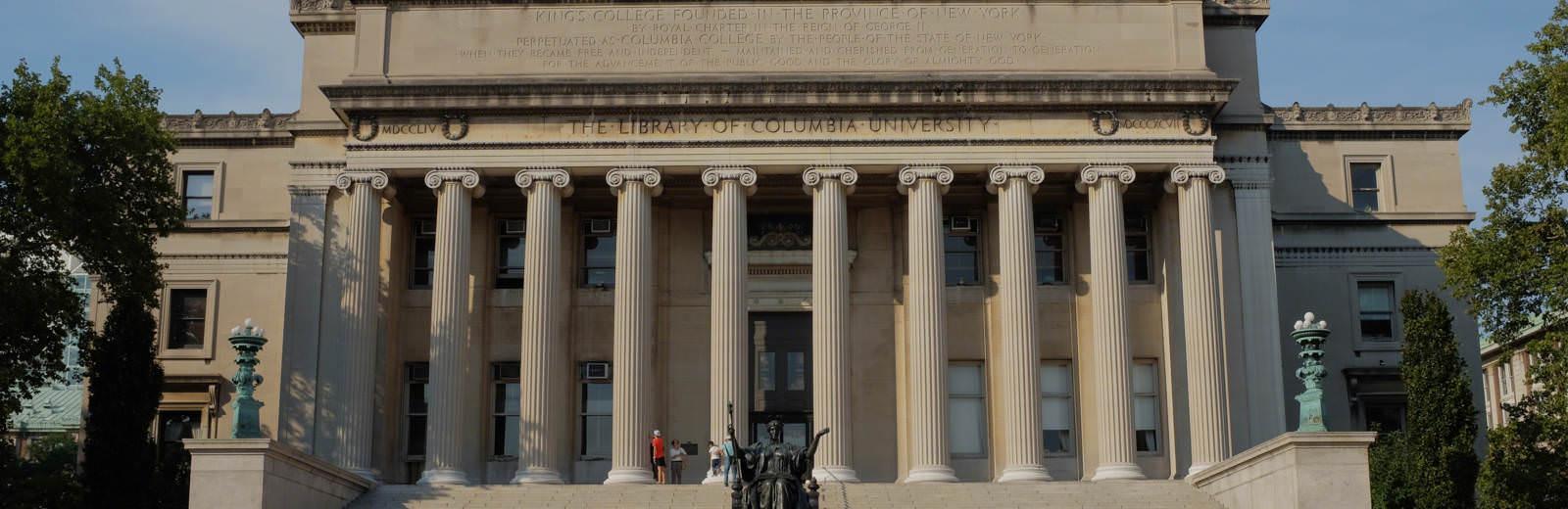 Columbia University WG-Zimmer und Studenten-Wohnungen • Student.com