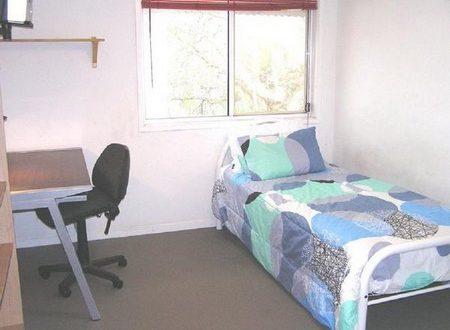 布里斯班学生公寓