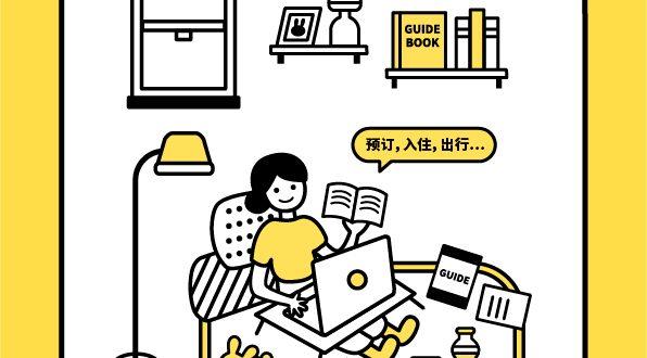 STUDENT.COM学旅家发布2020全球留学生住宿报告,洞察留学住宿现状