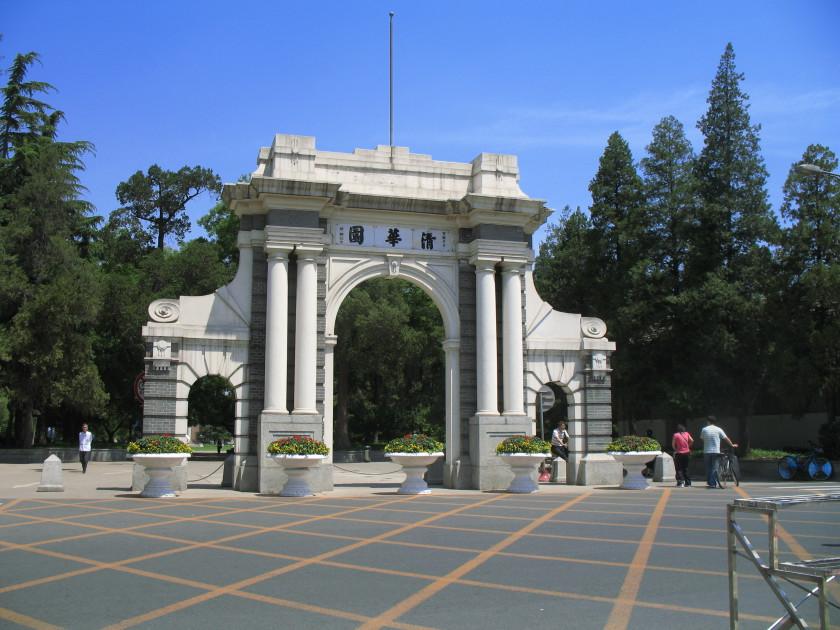 2015 student news: tsinghua university