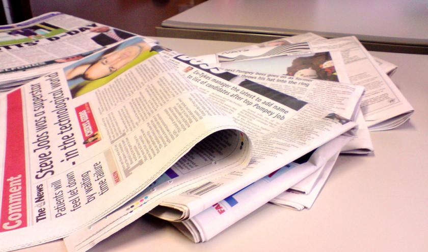 inside look universities: newspapers