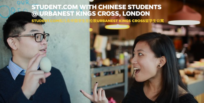 Watch Chinese Students Abroad Give Traditional Delicacies To Other Students
