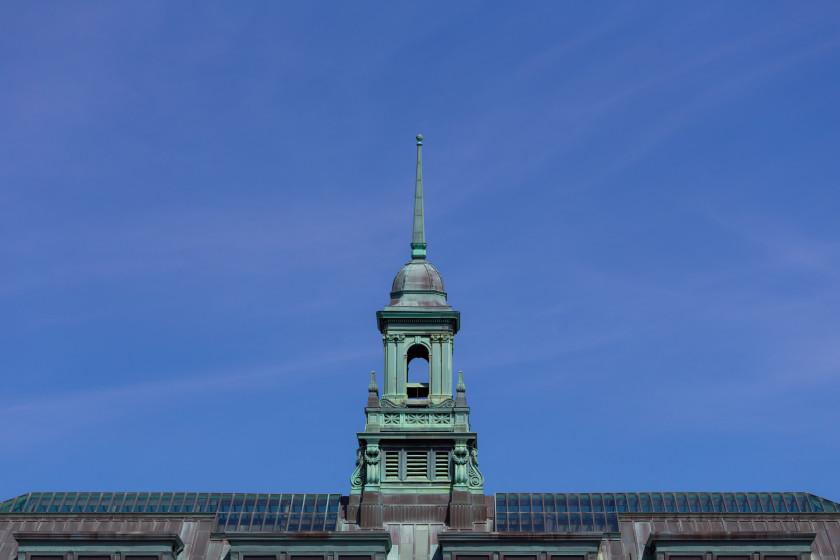 boston - simmons college