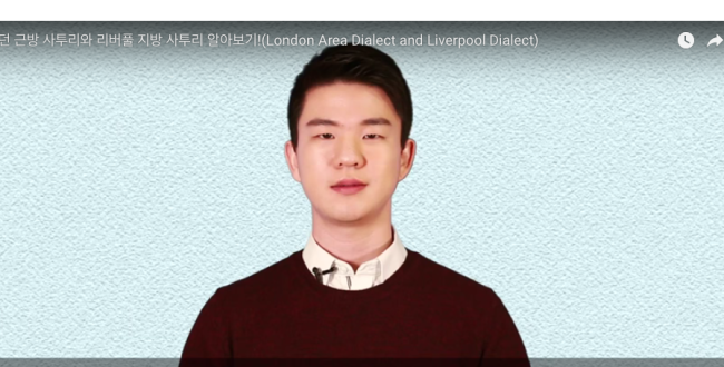 This Korean Man's Video On British Accents Has Made The World Fall In Love With Him...