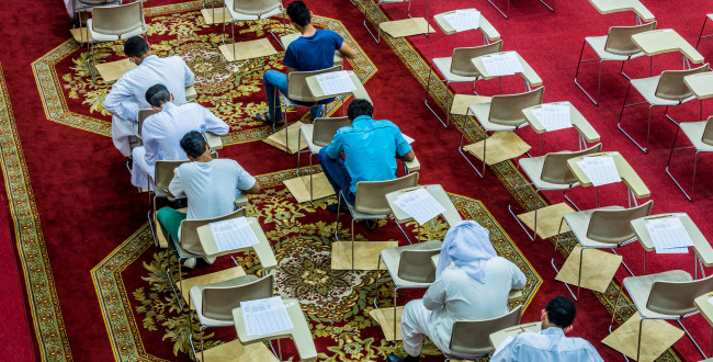 Exams During Ramadan: How To Prepare