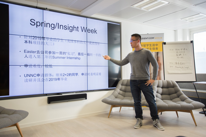 Former UNNC student Yifan Shen gave his advice to students on taking advantage of their university's insight days, where they can get an idea of what career path they should take.