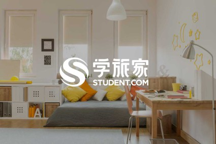 Studentcom_new_Chinese_name